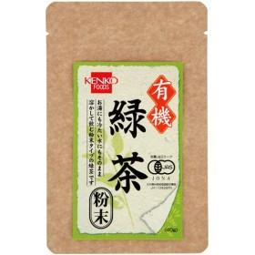 健康フーズ 有機緑茶 粉末 40g 代引不可