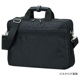 クラウン カジュアルビジネスバッグ CR-BB741-B