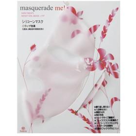 fresca (フレスカ)/masquerade me! シリコーンマスク フェイス用シートパック・マスク