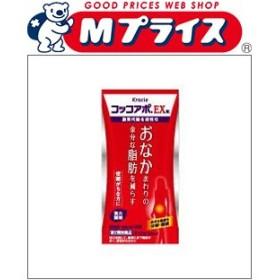 【第2類医薬品】【クラシエ薬品】新コッコアポEX 312錠 ※お取寄せの場合あり