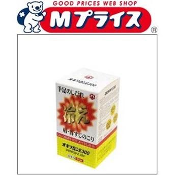 【第3類医薬品】【日邦薬品】オキソロンE300 360錠 ※お取寄せの場合あり