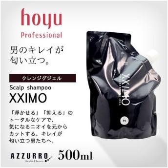 ホーユー エクシモ プレクレンジグジェル 500ml レフィル