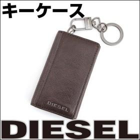 57339e44e6bd DIESEL ディーゼル X03922-PR271-T2189 海外モデル 茶 ブラウン メンズ ブランド キーケース レザー