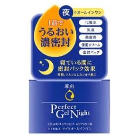 【※T】 専科 パーフェクトジェル ナイト リニューアル(100g) オールインワン化粧品