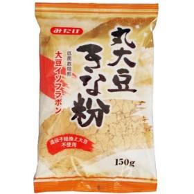 丸大豆きな粉 150g 代引不可