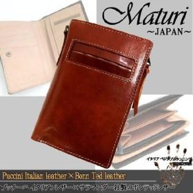 MR-021-LB Maturi マトゥーリ プッチーニイタリアンレザー L字ファスナー 二つ折り財布 ライトブラウン
