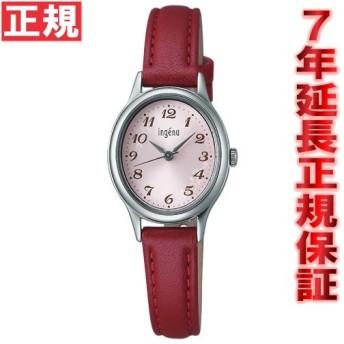 セイコー アルバ アンジェーヌ 腕時計 レディース AHJK420 SEIKO