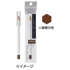 資生堂 インテグレート グレイシィ アイブローペンシル(ソフト) ダークブラウン662 (1.6g)