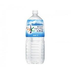 アサヒ バナジウム天然水 ペットボトル2L 2000ml (6本入)