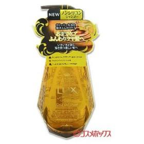 【5%還元】【価格据え置き】ラックス ルミニーク(LUX LUMINIQUE) ボリュームシャイン ノンシリコンシャンプー 450g Unilever ユニリーバ 在庫限り