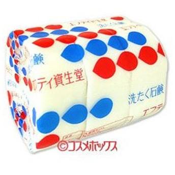 エフティ資生堂 洗たく石鹸 花椿型 200g×3個 SHISEIDO
