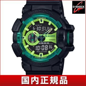 CASIO カシオ G-SHOCK Gショック ジーショック GA-400LY-1AJF 国内正規品 メンズ 腕時計 時計 クオーツ アナログ デジタル 黒 ブラック 緑 グリーン