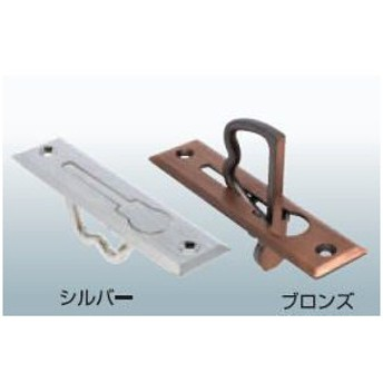 アイワ金属 ダイカスト半回転取手 大 床下収納用 取っ手