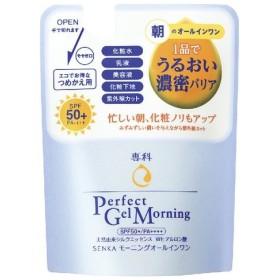 【※T】 専科 パーフェクトジェル モーニングプロテクト つめかえ用(70g) オールインワン化粧品