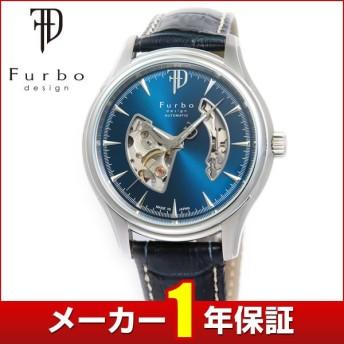 Furbo design フルボデザイン F5025NBLBL メンズ 腕時計 ウォッチ レザー バンド 機械式 メカニカル 自動巻き 青 ネイビー 銀 シルバー