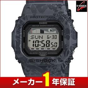 G-SHOCK Gショック CASIO カシオ G-LIDE Gライド クオーツ メンズ 腕時計 新品 デジタル GLX-5600F-1JF 黒 ブラック 国内正規品