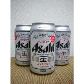 ビール アサヒスーパードライ 350ml 缶/24本入