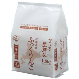 アイリスの生鮮米 北海道産ふっくりんこ 1.8kg アイリスオーヤマ(平成26年度産 新米)