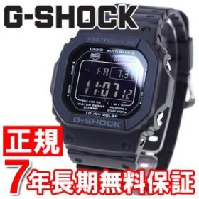 先着!最大5万円クーポン&ポイント最大19倍! Gショック G-SHOCK 5600 電波ソーラー GW-M5610-1BJF ジーショック