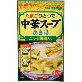 ミツカン 中華スープ 鶏白湯 ニラと鶏肉入り 29g 代引不可