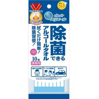 大王製紙 エリエール 除菌できるアルコールタオル 携帯用 10枚