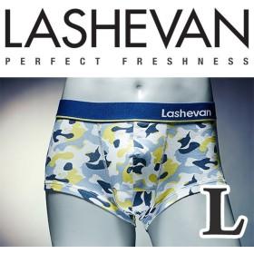 ラシュバン LASHEVAN プレミアム アンダーウエア ボクサーパンツ パンツ LS0117-CGM カモグリーン/L