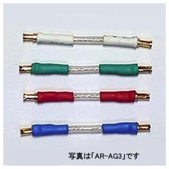 オーディオリファレンス シェルリード線(ソリッド純銀 1本仕様) Audio Reference Original Cable AR-AG1 返品種別A