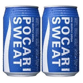 ポカリスエット缶340ml 48本(24本×2ケース)