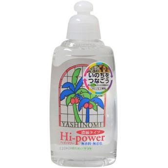 ヤシノミ洗剤ハイパワー 本体 代引不可