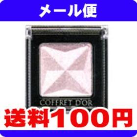[ネコポス送料160円]コフレドール アイカラー PK-44