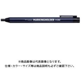 Tombow マーキングホルダ- 黒 H-DM33