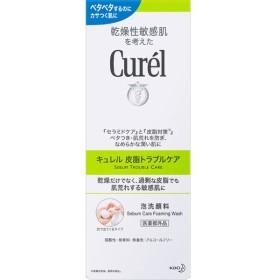 花王 キュレル 皮脂トラブルケア 泡洗顔料 150ML (医薬部外品)