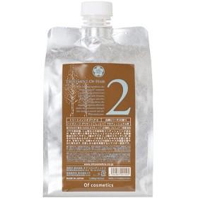 オブ・コスメティックス/トリートメントオブヘア・2(エコサイズ/白樺(バーチ)の香り) トリートメント