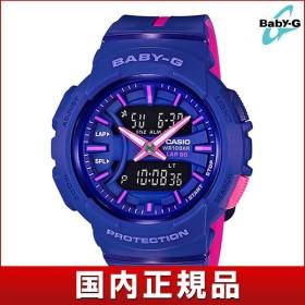 5bfbdeac7d91ea CASIO カシオ Baby-G ベビーG フォーランニング BGA-240L-2A1JF 国内正規
