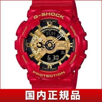 CASIO カシオ G-SHOCK Gショック クオーツ 多機能 GA-110VLA-4AJF 国内正規品 ペアモデル アナログ デジタル メンズ 腕時計 ウォッチ 赤 レッド 金 ゴールド