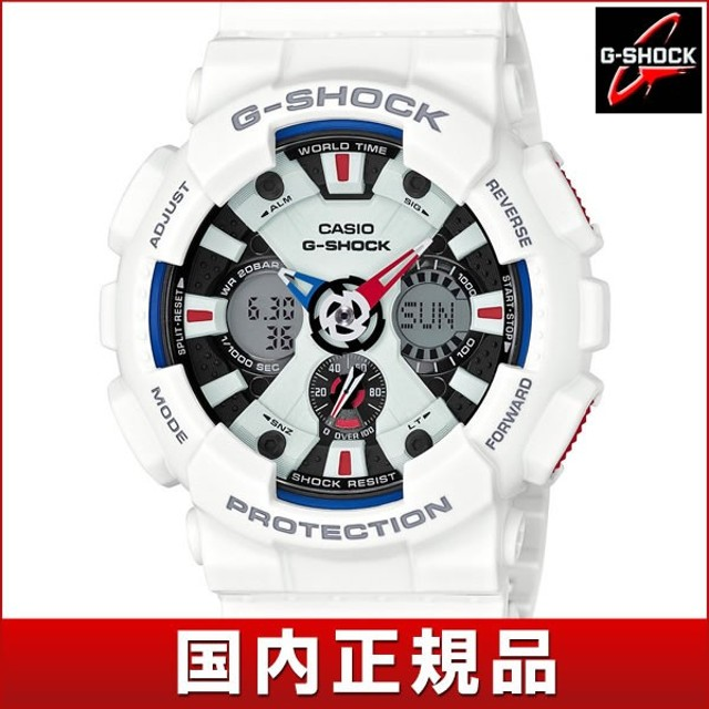 CASIO カシオ G-SHOCK Gショック GA-120TR-7AJF トリコロール 国内正規品 メンズ 男性用 腕時計 ウォッチ クオーツ カジュアル アナログ デジタル 白 ホワイト