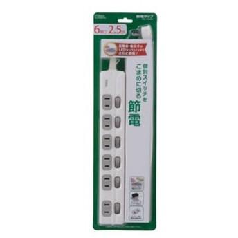 オーム LED個別スイッチ付き 節電タップ (6個口 2.5m ) OHM HS-T1948W 返品種別A