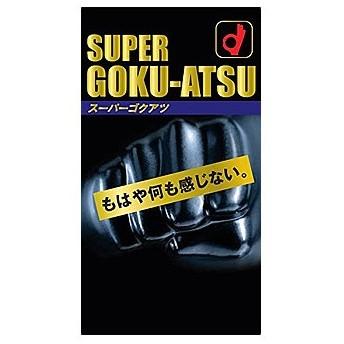 オカモト スーパーゴクアツ ブラック (10個) コンドーム 【管理医療機器】