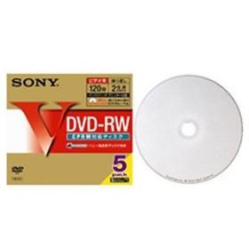 (アウトレット) ソニー 録画用DVD−RW 5DMW12HPS