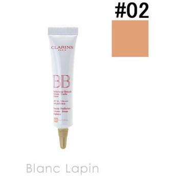 【ミニサイズ】 クラランス CLARINS BBクリームイドラタン #02 ナチュラル 10ml [043685]【メール便可】