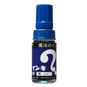 寺西化学 油性 マジックインキ 大型 青 ML-T3