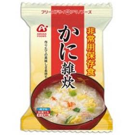 アマノフーズ 非常用保存食 かに雑炊 5年保存 1ケース(50食) (お取寄せ品)