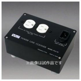 中村製作所 オーディオ・ビジュアル専用電源ボックス(受注生産品) NS《 Power Line Cleaner》 PLC-02 返品種別B