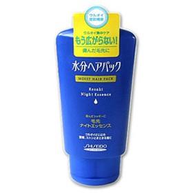 【5%還元】【価格据え置き】資生堂 水分ヘアパック 毛先ナイトクリーム (傷んだ毛先に) 120g SHISEIDO