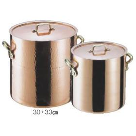 SAエトール銅 寸胴鍋 15cm