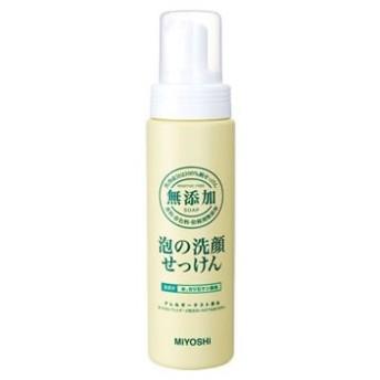 ミヨシ 無添加 泡の洗顔せっけん 本体 (200ml)