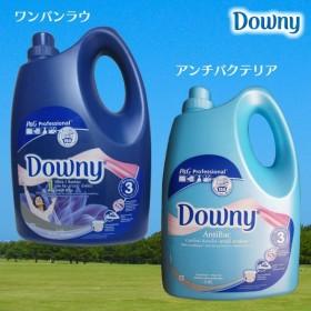 ダウニー Downy アジアンダウニー 3.8L ヘロカアンチバクテリア・ワンバンラウ(ダウニー柔軟剤)