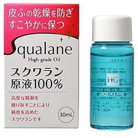 大洋製薬 スクワラン HG (30mL) 美容液 化粧用油
