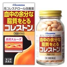 【第3類医薬品】久光製薬 高コレステロール改善薬 コレストン (168カプセル) 送料無料 【セルフメディケーション税制対象商品】