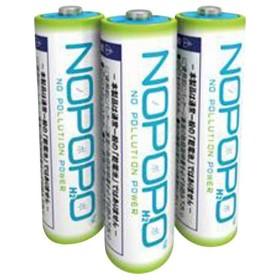 ナカバヤシ 非常用水電池 3本セット NWP3D [NWP3D]